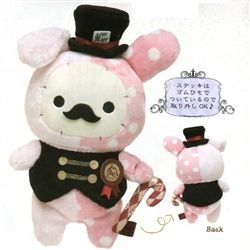 """San-X Sentimental Circus Dreamy Land 9.8"""" Shappo with Mustach"""
