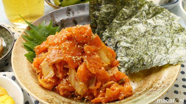 ご飯もお酒も永遠にススむ…!「鮭キムチ」の作り方を動画でご紹介します。ご飯にのせて丼ぶりにするもよし、海苔に巻いておつまみにするのもよし。TVで話題の味をぜひご自宅で楽しんでみてくださいね♪ ■食材 ・サーモン(刺身用):150g ・塩こしょう:少々 ・キムチ:100g <漬けダレ> ☆...