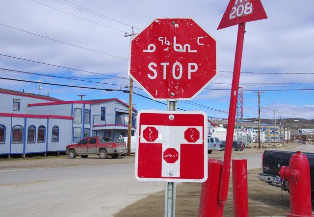 nunavut museum iqaluit