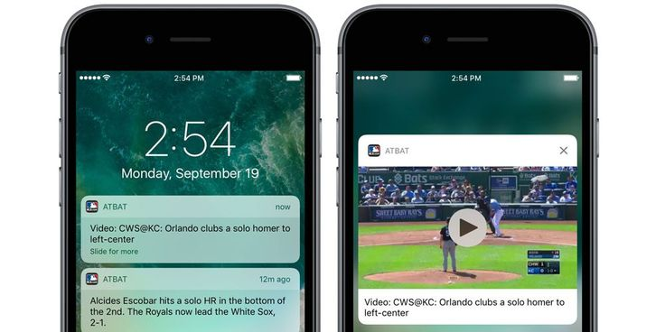 MLB At Bat app added a cool new feature!