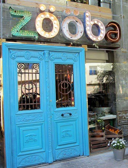 At Zooba in Cairo, diners share a single communal table, or buy takeout from a New York, Zabars-style deli. Foul and taameya are served four ways, including a barbecue version of the broad-bean paste.