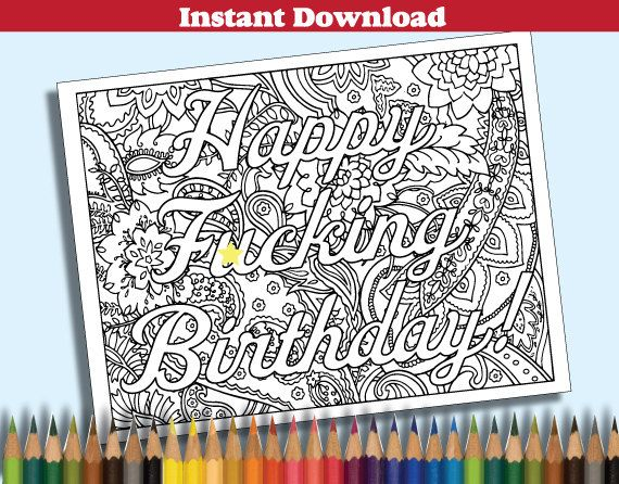Happy Fucking Birthday Printable Adult Coloring Book Page Instant Download JPG PDF MATURE Curse Word Trendy