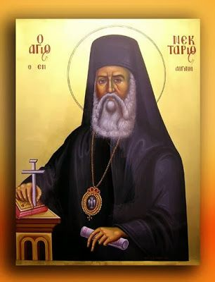 On the Creation of the Angels (Catechism of St. Nektarios of Aegina)
