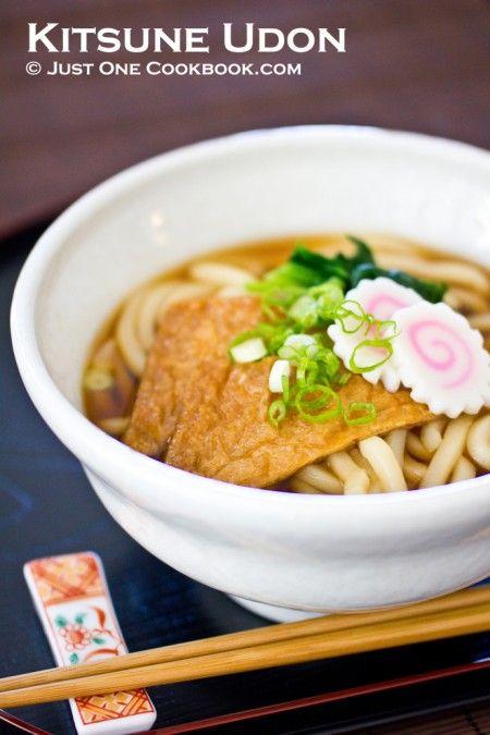 Kitsune Udon: Easy Japanese Recipes, Udon Noodles, Japanese Food, Asian Food, Kitsune Udon, Kitsun Udon, Udon Recipes, Japan Food, Justonecookbook Com