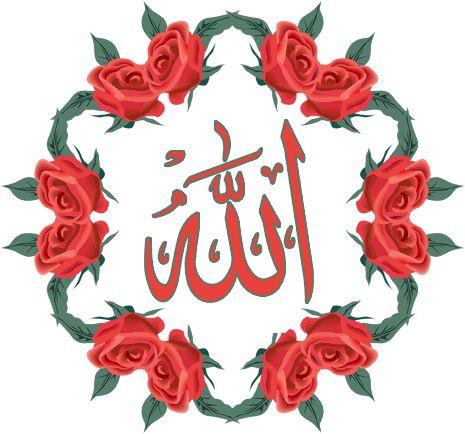islamic gif - Google'da Ara