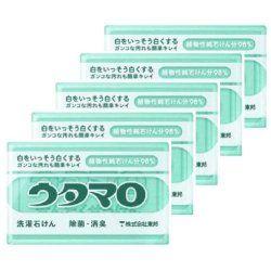 やっぱりウタマロ石けんは最高の万能染み抜き剤!: 染み抜き 方法【シミ抜きレシピ】