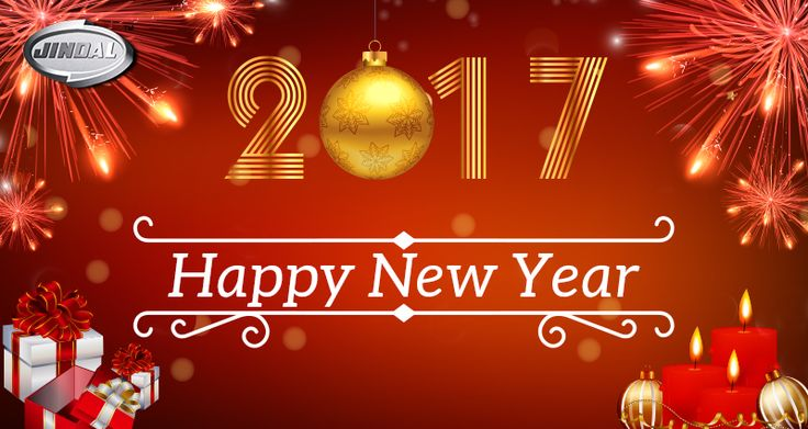 Jindal Aluminium Limited wishes you a #Happy #New #Year with the hope that you will have many blessings in the year to come.