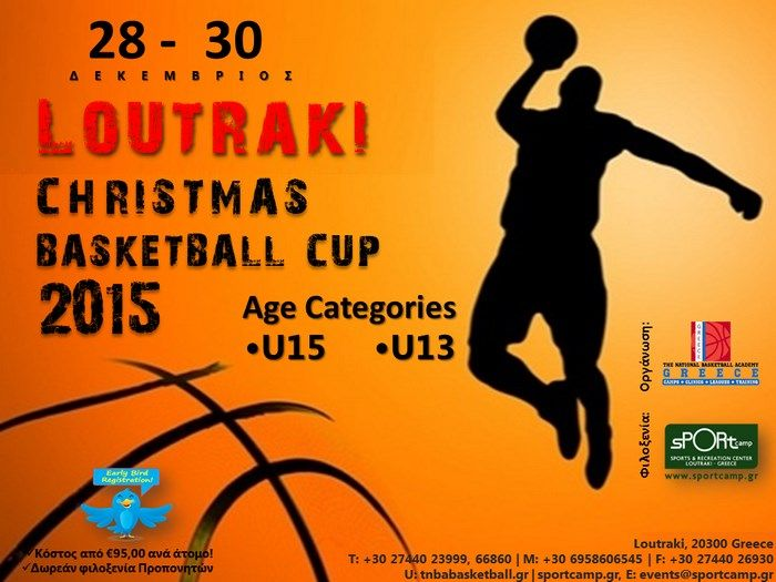 Loutraki Christmas Basketball Cup 2015 | SPORTCAMP Campaign Archives