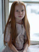 Presidente bambini | Bambino Model Agency | Milano Bogoutdinova