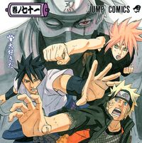 """""""Naruto"""" Manga Follow-Up Planned Short story planned for early 2015"""