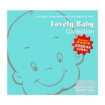 寶寶的異想世界精選輯 1 (5CD)套裝