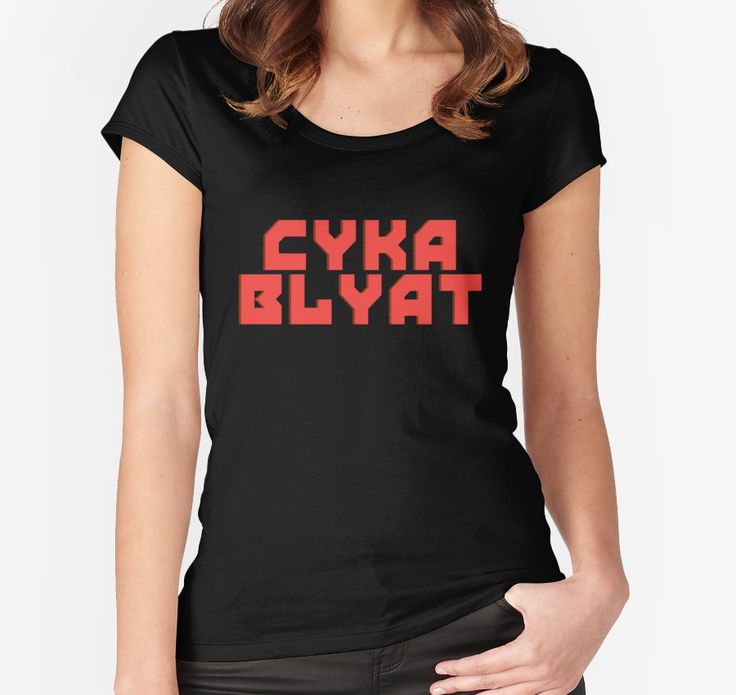 Cyka Blyat - Tee Print by StickerBomber
