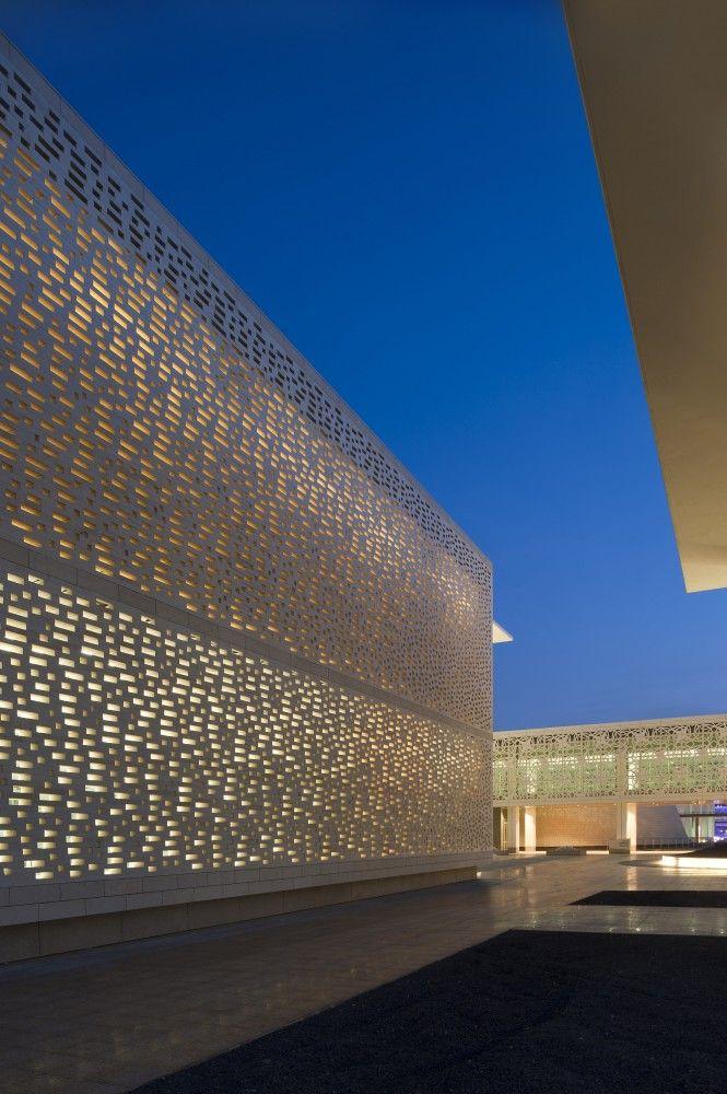 Princess Nora Bint Abdulrahman University by Perkins+Will / Riyadh, Saudi Arabia