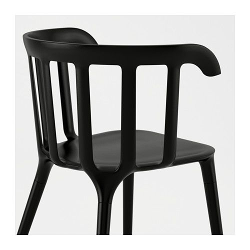 IKEA PS 2012 Armchair, Black