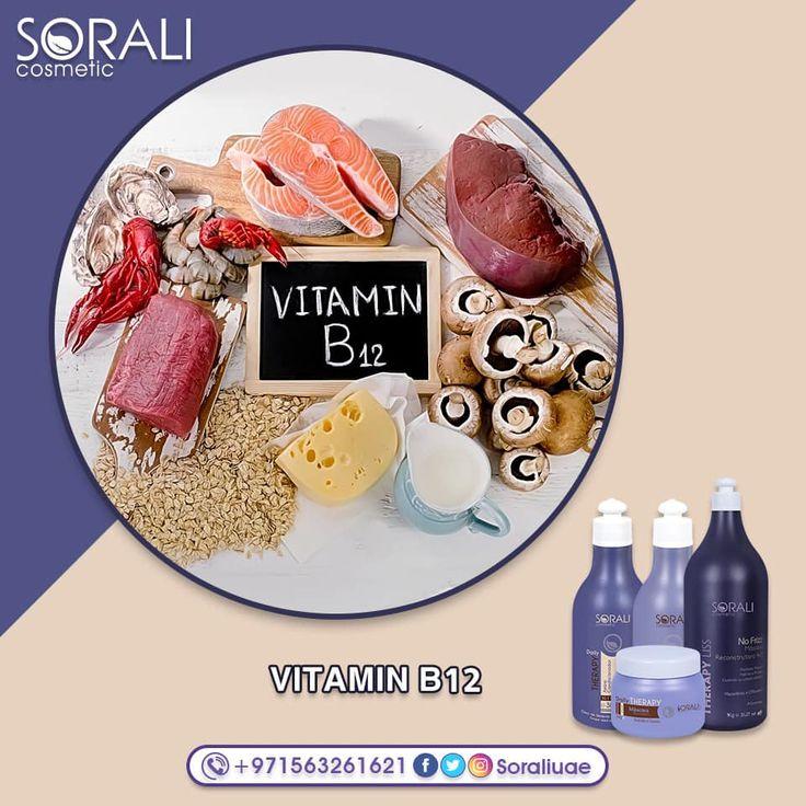 فيتامين ب 12 وفوائده للشعر Lack Of Vitamin B12 It S Effect On Your Hair Vitamins Vitamin B12 B12