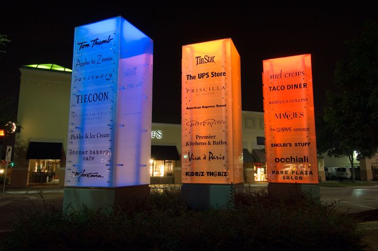 multi tenant monument signs | HD central dallas at night