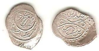 Murad II, 848 AH Akche.  From Slobodan Sreckovic collection