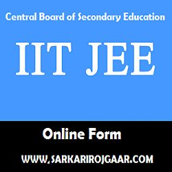 JEE Mains 3rd Round Seat Allotment Result 2017