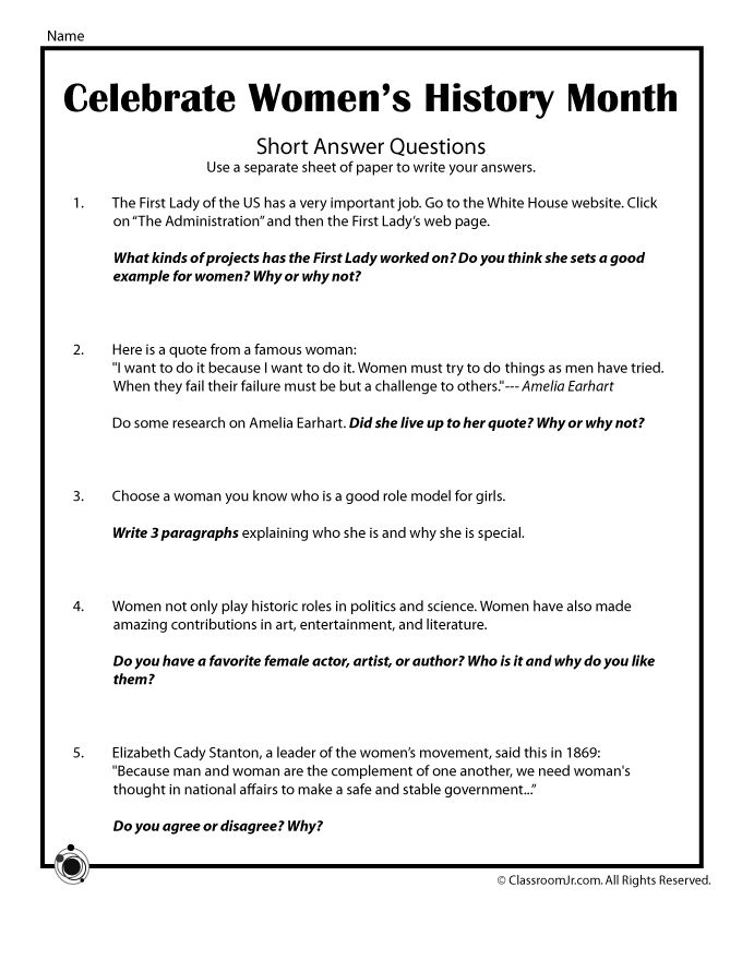 Women's History Month Essay Questions