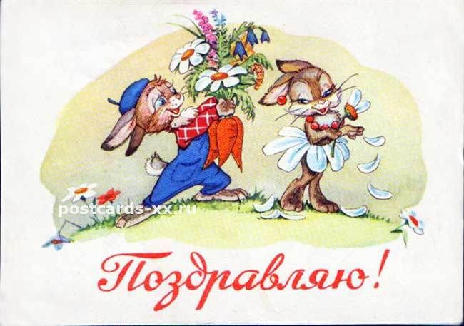 Картинки по запросу советские открытки с 8 марта
