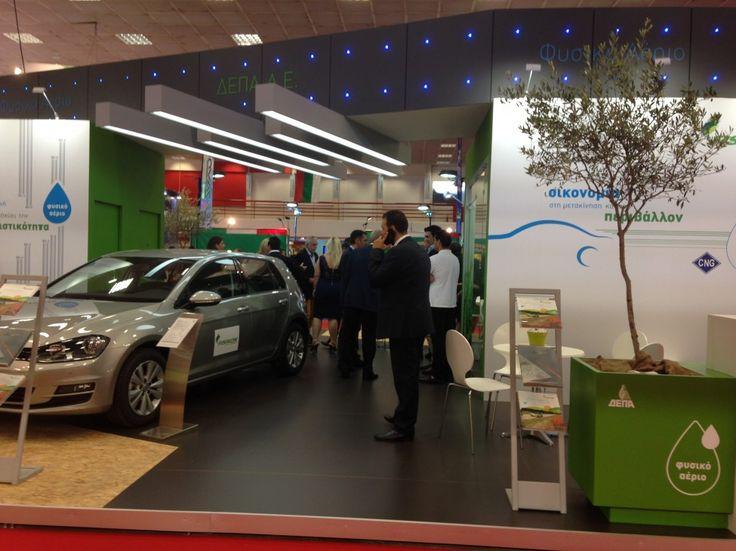 Συμμετοχή της ΔΕΠΑ στην 80η Διεθνή Έκθεση Θεσσαλονίκης - 05/09/2015  Η ΔΕΠΑ συμμετέχει στην 80η Διεθνή Έκθεση Θεσσαλονίκης με περίπτερο το οποίο βρίσκεται στο κτίριο 15, stand 35Α. Οι ενδιαφερόμενοι καταναλωτές για το φυσικό αέριο έχουν την ευκαιρία να ενημερωθούν για την επαγγελματική και την οικιακή του χρήση. Οι επισκέπτες θα έχουν τη δυνατότητα να δουν οχήματα με κινητήρα φυσικού αερίου και να λάβουν πληροφόρηση για τις τελευταίες εξελίξεις στον τομέα της αεριοκίνησης.
