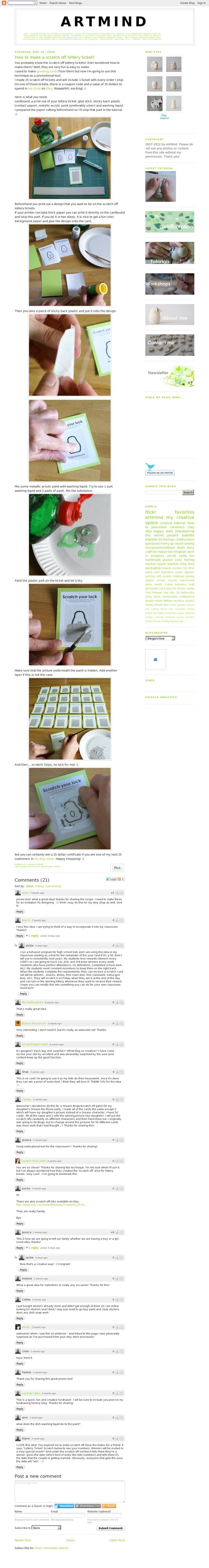 رأس المال مصبغة بطاقة هدية المواقع