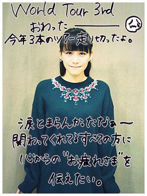 20141124_p01.jpg (300×400)