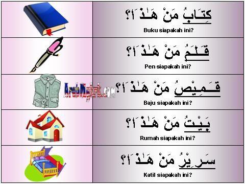 Belajar Bahasa Arab - jawapan