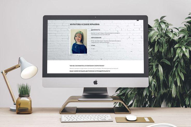 Лендинг для Школы Скорочтения в г. Уфа, г. Оренбург, г. Салават🌺  В Школе Скорочтения работают около 20 учителей, для каждого мы подготовили отдельную страницу. После публикации страниц и раздела на сайте про учителей - количество заявок увеличилось😃😃😃  Хотите правильный лендинг? Пиши в WhatsApp 8(963) 543-66-26 или в личку 👍  #сайт_создание #яндекс_директ #гугл_адвордс #лендинг #контекстная_реклама #сайт_продвижение #делаем_сайты #сайт_реклама #инстагрампродвижение