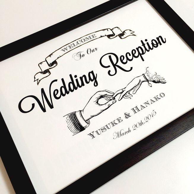 Wedding invitation / Reception