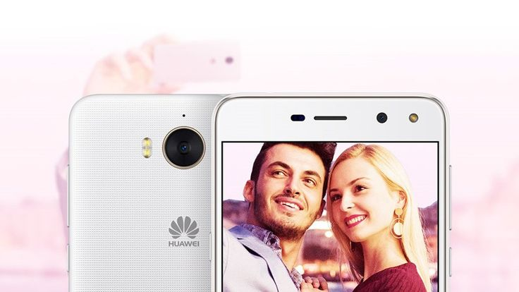 Huawei Announced The New Entry Level Y5 2017