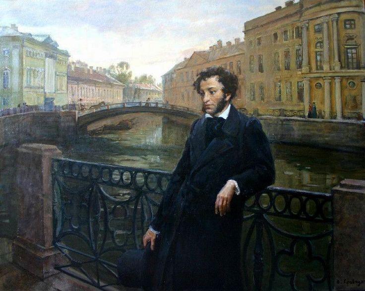 """Александр Кравчук """"Пушкин на Мойке"""", 2000   Тает желтый воск свечи. Стынет крепкий чай в стакане. Слышишь, там в седой ночи Едут пьяные цыгане. Пушкин, вот Ваш старый плед, Пушкин, вот Вам чаша с пуншем Пушкин, Вам за 30 лет, Вы еще мальчишка, Пушкин. В шумной, пляшущей толпе, В белом, серпантинном зале, Молча встала Натали С удивленными глазами. Встала и белым - бела Руки разом уронила Значит, все-таки была. Значит все-таки любила. Леонид   Филатов"""