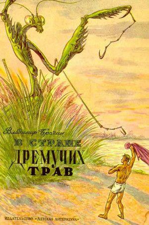 26 детских книг, от которых невозможно оторваться! - Pics.Ru