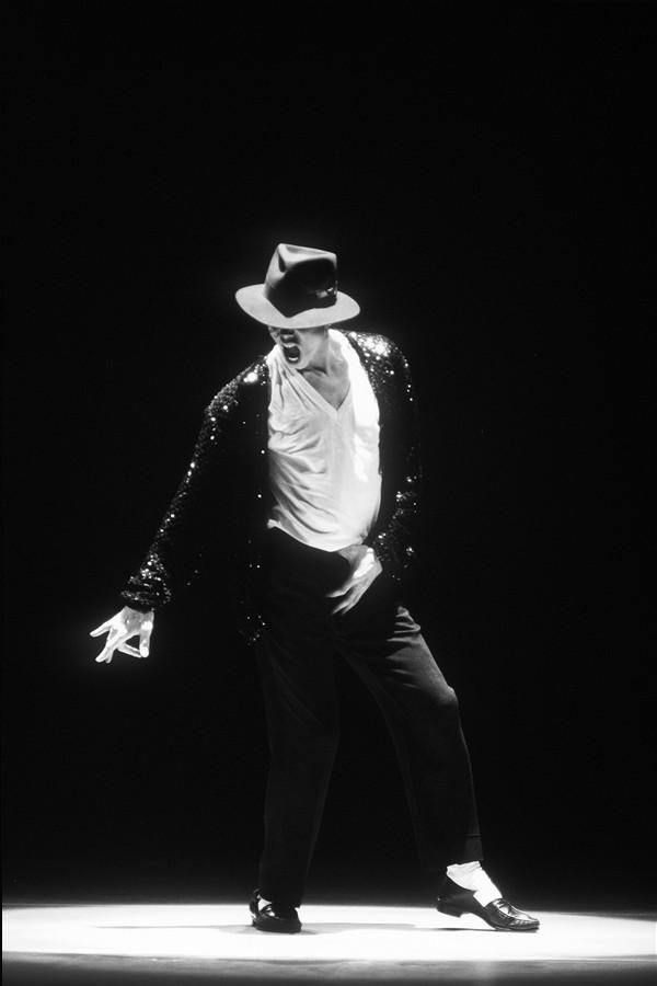 Michael Jackson & that dance move in Billie Jean...