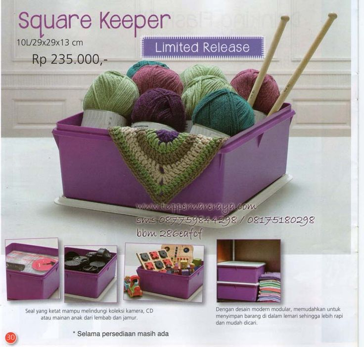 Katalog Tupperware Promo Agustus 2014 - Square Keeper