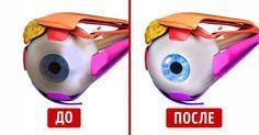Такая зарядка для глаз будет полезна каждому.