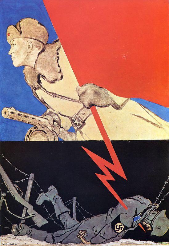 К победе! (Кукрыниксы, 1943)