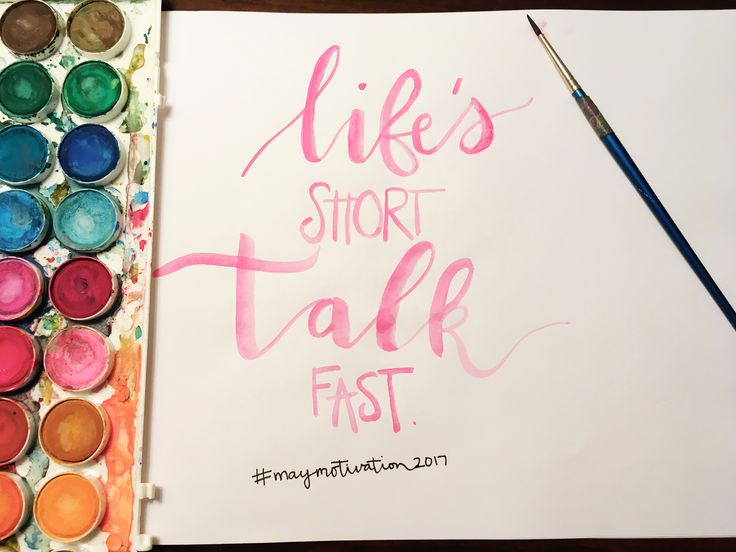 Gilmore girls quotes Gilmore girls show Netflix watercolor quotes calligraphy for beginners watercolor for beginners Gilmore girls quote life's short talk fast