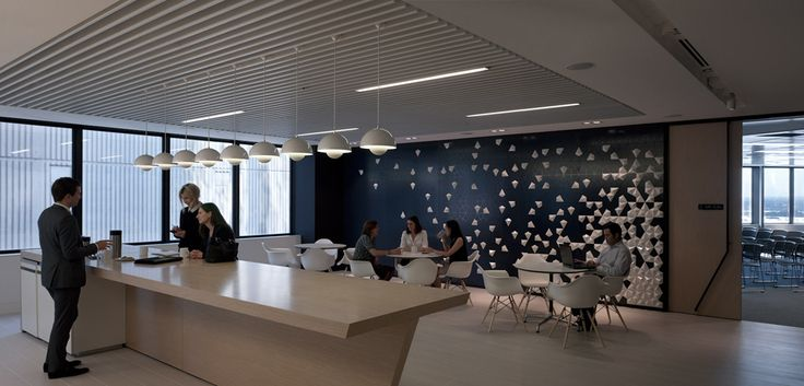 NAB Sydney HQ by Geyer | high-end client experience