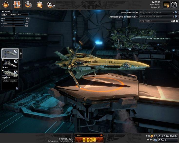 Игры симуляторы космических кораблей скачать торрент