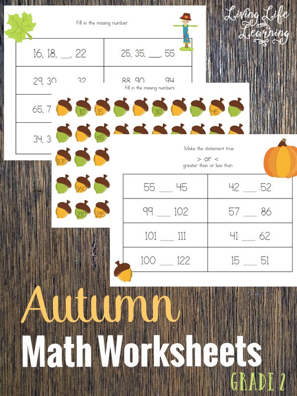 Get into the autumn season with these wonderful math worksheets for 2nd grade