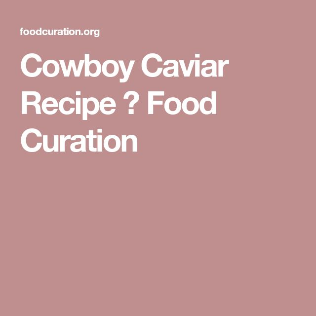 Cowboy Caviar Recipe ⋆ Food Curation