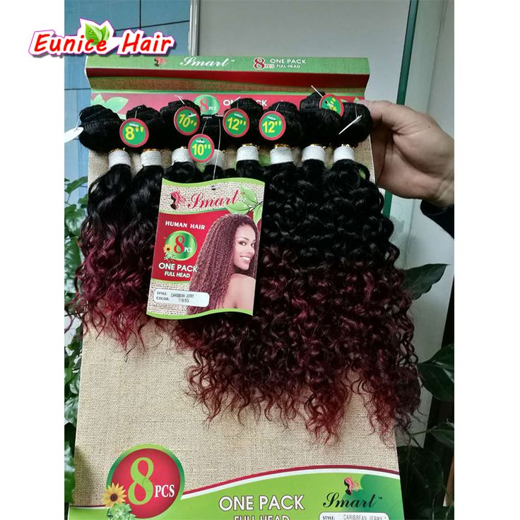 Hot selling 8 pieces/lot brazilian hair weave bundles human curly hair bundles brazilian hair bundles for black women
