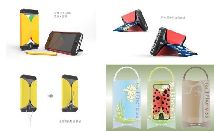 2014_Phone Cover Design