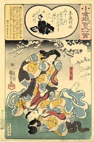 小倉擬百人一首94:参議雅経 (女夫狐)