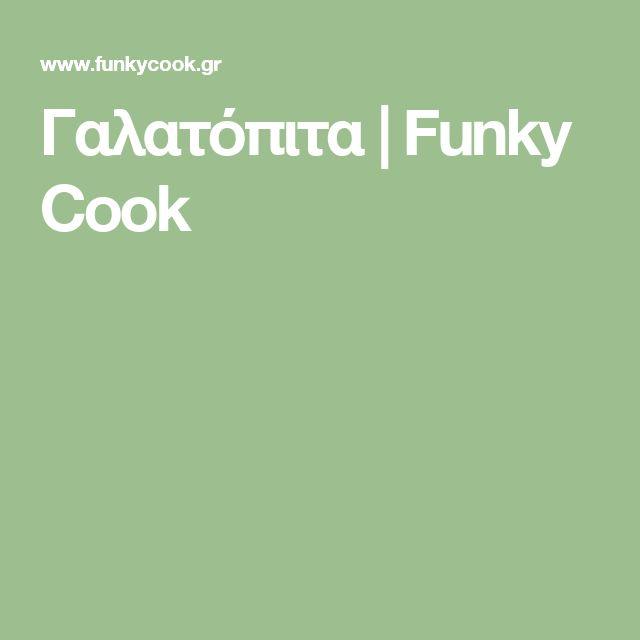 Γαλατόπιτα | Funky Cook