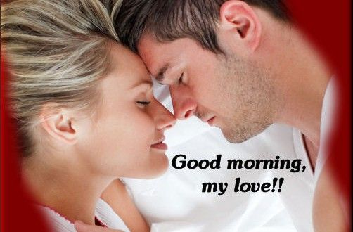 Good Morning My Love: 7 Best Images About Good Morning Wallpaper On Pinterest