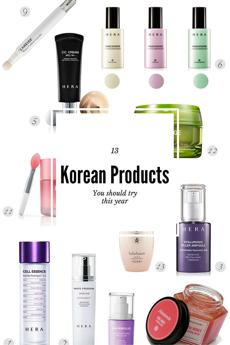 13 great Korean beauty products you should try this year | sunhyemi.com