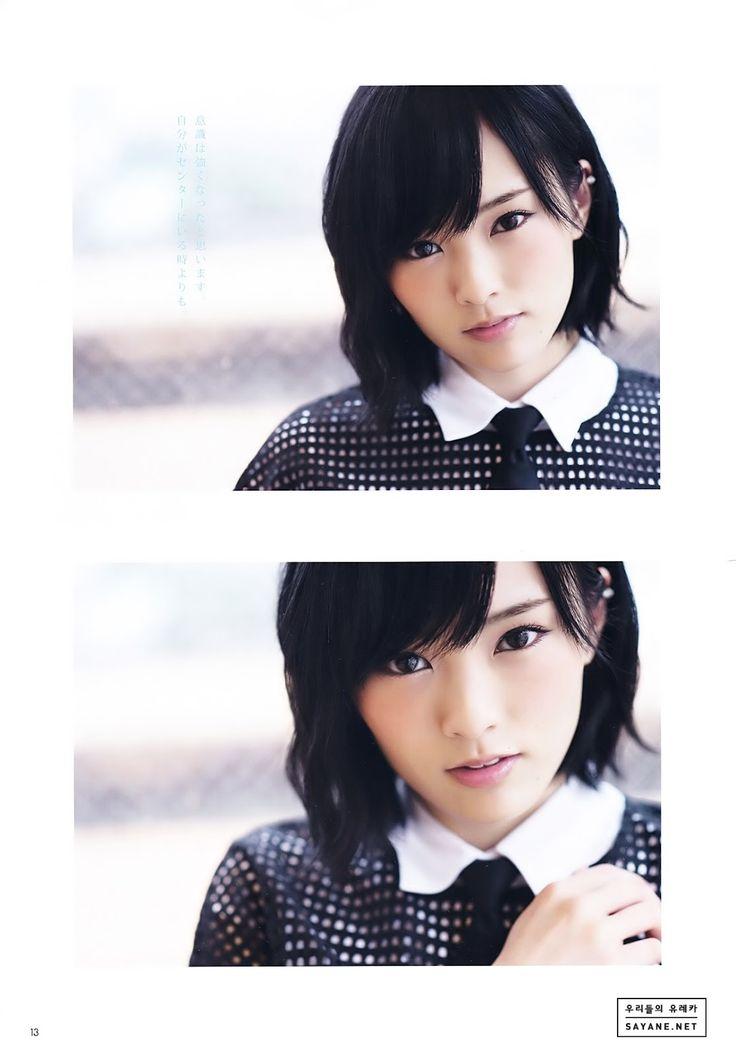 Sayaka Yamamoto - Big One Girl 2015 No29