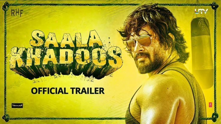 Saala Khadoos | Official Trailer | R Madhavan | Ritika Singh | Adi Tomar had a dream to win the boxing gold for India. Instead he languished in a nightmare for a decade as his gloves were spiked during an all-important match, blinding him in the arena and handing the match to his undeserving opponent—a mediocre boxer but a political powerhouse. The culprit w... | http://masalamoviez.com/saala-khadoos-official-trailer-r-madhavan-ritika-singh/